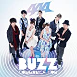 Buzz Communication(DVD付)【ジャケットB】