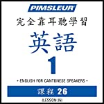 ESL Chinese (Can) Phase 1, Unit 26: Learn to Speak and Understand English as a Second Language with Pimsleur Language Programs |  Pimsleur