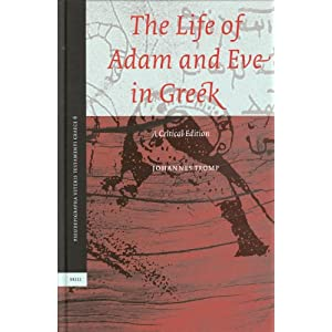 critical essays on adam and eve