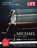 LIFE MICHAEL 1958-2009 ライフ誌特別編集 マイケル・ジャクソン追悼