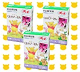 Disney Winnie The Pooh instax mini films for Fuji instant mini cameras set of 3 packs x 30 photos