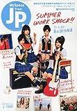 MySpace From JP.(マイ スペース フロム ジェイピー) 2009年 09月号 [雑誌]