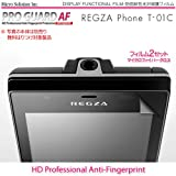 防指紋・HD Professional - PRO GUARD AF  for REGZA Phone T-01C - IS04 / PGAF-REGT01C