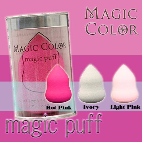 マジックパフ(Magic puff)