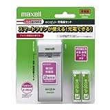 maxell 「エコフル」シリーズ USB出力付きニッケル水素充電器「エコフルチャージャー」単3電池2本付 ホワイト MHRC-150WH.2P
