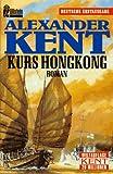 Kurs Hongkong title=
