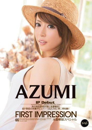 First Impression AZUMI アイデアポケット [DVD]