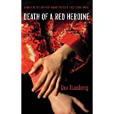 Death of Red Heroineby Qiu Xiaolong
