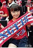 【中井りか】 公式生写真 第2回AKB48グループ チーム対抗大運動会 netshop限定 Ver. 1種コンプ