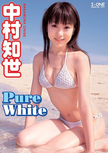 中村知世 「Pure White」 [DVD]