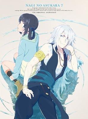 凪のあすから 第7巻 (初回限定版) [Blu-ray]