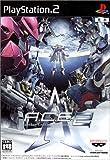 アナザーセンチュリーズエピソード 2 特典 スペシャルDVD「PREMIUM A.C.E.Disc」付き