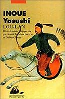 Lou-lan
