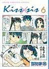 Kiss×sis 第6巻 2010年06月04日発売