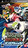 TIGER & BUNNY !