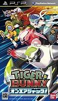 TIGER & BUNNY オンエアジャック!(初回封入特典:PSPカスタムテーマ、ステッカーセット、ソーシャルゲームのシリアルコード同梱)