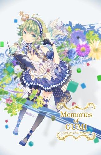 Memories of GUMI 2009-2013 feat.Megpoid 下巻 プレミアム盤 (初回限定版) (ジャケットイラストレーター MACCO)
