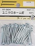 ビーバー(BEAVER) ユニクロホーム釘 32mm 1F004