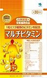 小林製薬の栄養補助食品 マルチビタミン【総合ビタミン】 30粒