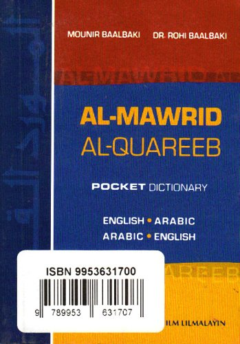 Al-Mawrid Al-Qareeb, A Pocket Arabic-English and...