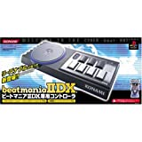 Beat Mania 2 DX dedicated controller