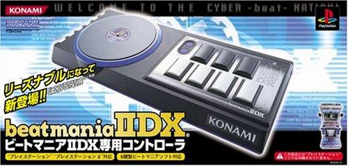【買取】ビートマニア2 DX専用コントローラ[周辺機器] - 買取価格比較はウリドキ