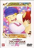 �ե��������θ�(2) [DVD]
