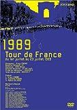 ツール・ド・フランス 1989 復活 G.レモン大接戦を制す
