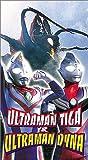 echange, troc Ultraman Tiga & Ultraman Dyna [VHS] [Import USA]