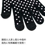 Touch Gloves タッチパネル対応手袋 ドット・ブラック/ピンク 0990239