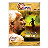 Indian Movie Films On Dvd | Shesha Drushtiby Neeraj Kavi