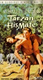 Tarzan and His Mate [VHS]