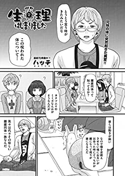 COMIC (コミック) 阿吽 (あうん) 2015年 01月号 [雑誌]