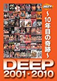 DEEP 2001-2010 10 Years Miracle [DVD]