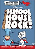 DVD - Schoolhouse Rock! (Special 30th Anniversary Edition)