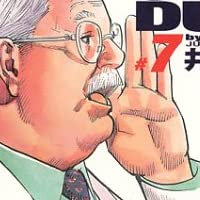 SLAM DUNK 完全版 7 (ジャンプ・コミックスデラックス)