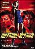 Infernal Affairs [DVD] [2004] [Region 1] [US Import] [NTSC]