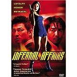 Infernal Affairs (Wu jian dao) ~ Andy Lau