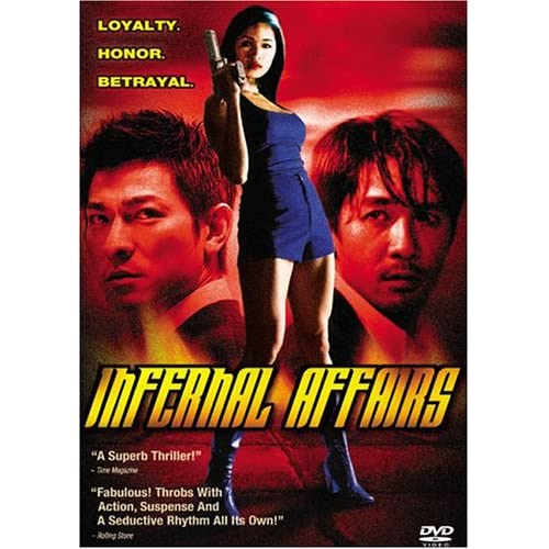 INFERNAL AFFAIRS NTSC MULT DVDR ISO preview 0