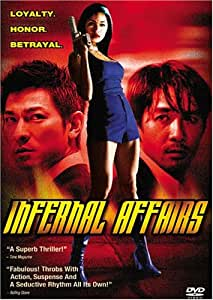 Infernal Affairs [Import]