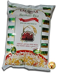 インド産 バスマティ ライス インディカ米 / タイ米 長粒種 (最高級香り米)高級品種 basmathi rice 弁印 バスマティー米 1kg