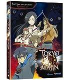 Tokyo Majin: Season 1, Part One