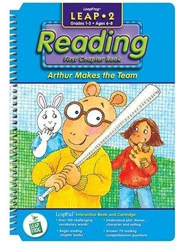 Second Grade: Arthur Makes The Team - 1