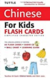 Tuttle Chinese for Kids Flash Cards Kit Vol 1 Simplified Character: [Includes 64 Flash Cards, Audio CD, Wall Chart & Learning Guide] (Tuttle Flash Cards) (v. 1)