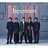 JAPONISM [CD+DVD] (Korea Edition)