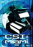 CSI:マイアミ シーズン1 コンプリートBOX-1 [DVD]