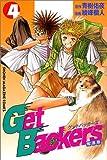 GetBackers奪還屋 (4) (少年マガジンコミックス)