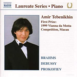 Piano Recital By Amir Tebenikh