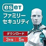 ESET ファミリー セキュリティ ダウンロード   3年版   オンラインコード(最新版)