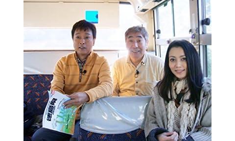 ローカル路線バス乗り継ぎの旅 四国ぐるり一周編 [DVD]
